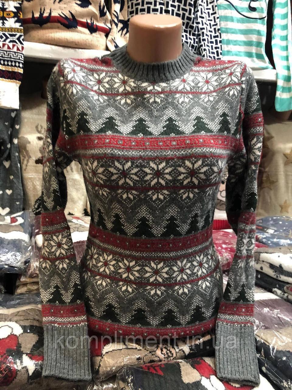 Теплий светр жіночий вовняної без горла сірий.Виробництво Туреччина.