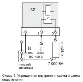 Реле тока RET I32, фото 2