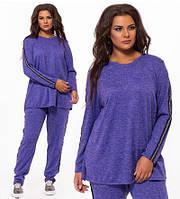 Спортивный костюм большого размера с лампасами фиолетовый 824214
