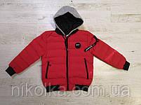 Куртки для мальчиков оптом, Glo-story, 134/140-170 рр., арт.BMA-6760, фото 5