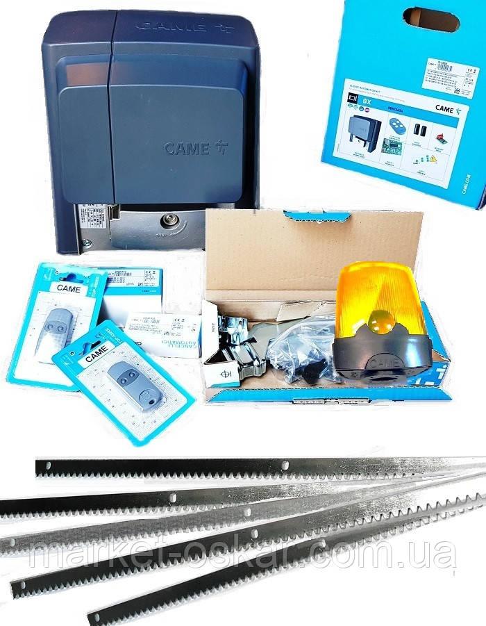Комплект автоматики Came BX-800 MAXI