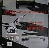 Роторайзер Дніпромаш МПР-1000, фото 2