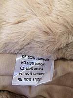 Куртки на меху для девочек оптом, Glo-Story, 110-160 рр., арт. GSX-6784, фото 7