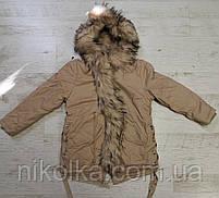 Куртки на меху для девочек оптом, Glo-Story, 110-160 рр., арт. GSX-6784, фото 2
