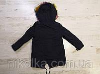 Куртки на меху для девочек оптом, Glo-Story, 110-160 рр., арт.GSX-6785, фото 6