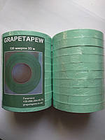 Лента на все виды степлеров для подвязки винограда и других растений