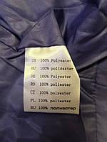 Куртки на меху для девочек оптом, Glo-Story, 110-160 рр., арт.GMA-6451, фото 9