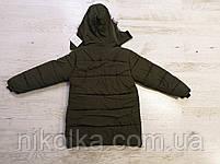 Куртка на меху для мальчиков оптом, Glo-story, 130-150 рр., арт.BMA-7591, фото 8