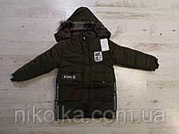 Куртка на меху для мальчиков оптом, Glo-story, 130-150 рр., арт.BMA-7591, фото 4