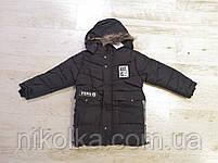 Куртка на меху для мальчиков оптом, Glo-story, 130-150 рр., арт.BMA-7591, фото 3