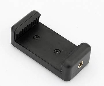 Кріплення, тримач, холдер для телефону під штатив або монопод.
