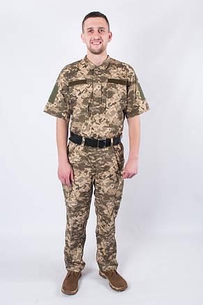 Костюм Камуфляжный ЗСУ пиксель из Рубашечной Ткани, фото 2