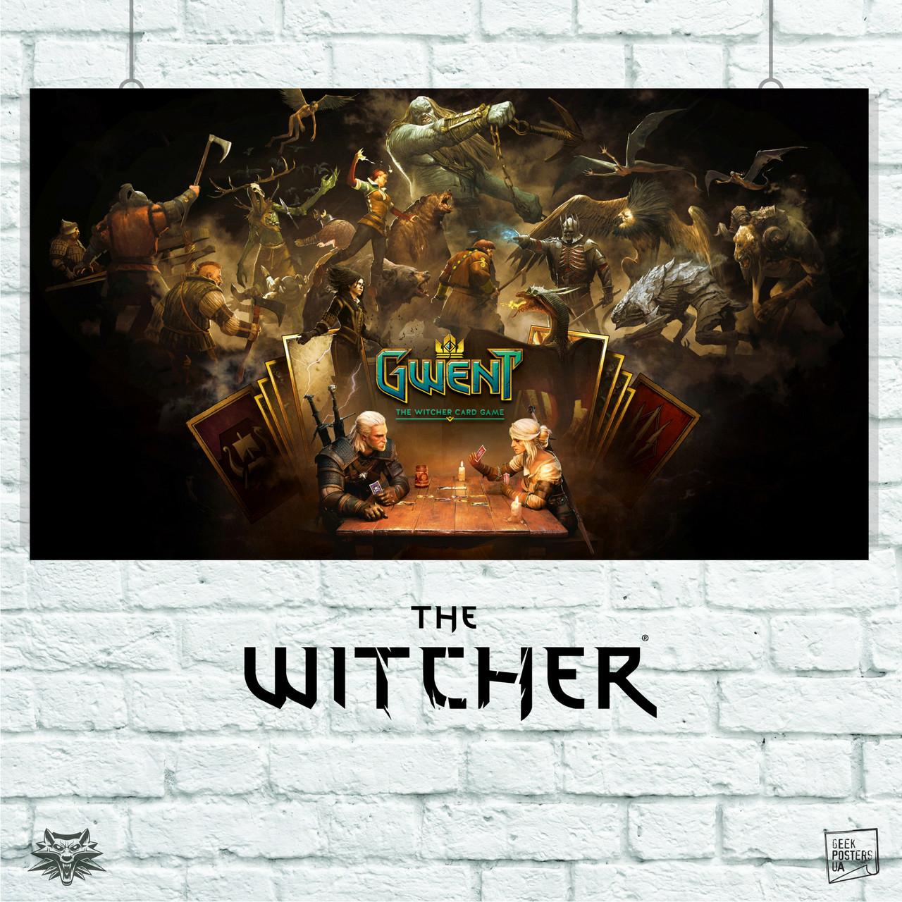 Постер Гвент, Gwent. Witcher, Геральт, Цири, Ведьмак. Размер 60x34см (A2). Глянцевая бумага