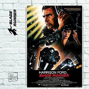 Постер Bladerunner, Бегущий по лезвию (1982). Размер 60x40см (A2). Глянцевая бумага