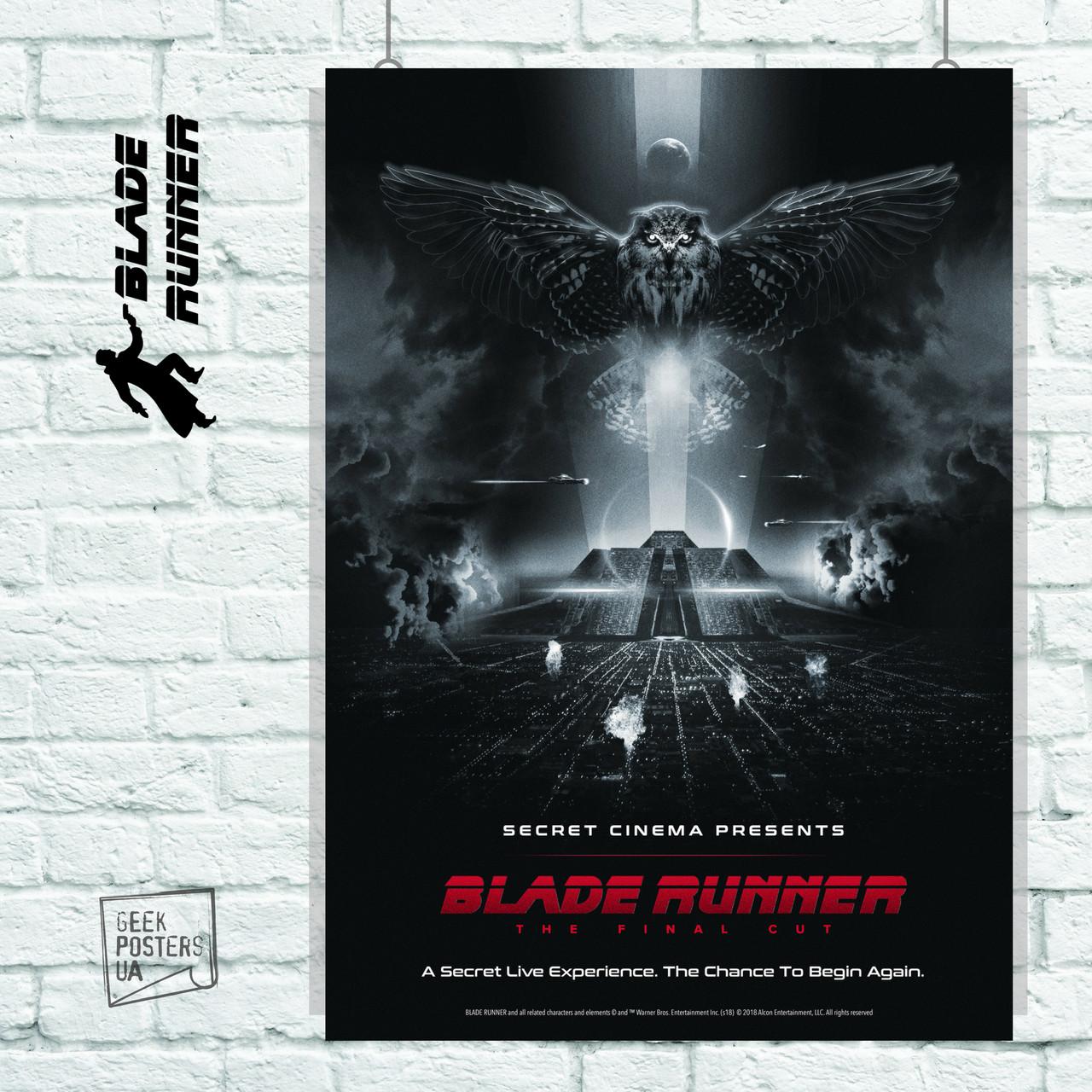 Постер Bladerunner, Бегущий по лезвию (взлетающая сова). Размер 60x42см (A2). Глянцевая бумага