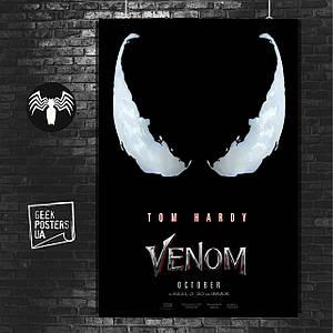 Постер Venom, Веном, Том Харди. Размер 60x42см (A2). Глянцевая бумага