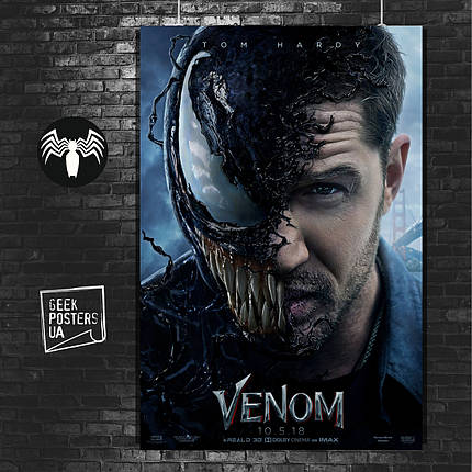 Постер Venom, Веном, Том Харди (60x89см), фото 2