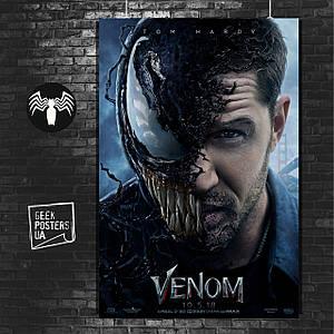 Постер Venom, Веном, Том Харди. Размер 60x40см (A2). Глянцевая бумага