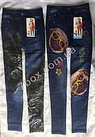 Лосины детские на меху джинсовые с собакой, тигром 8-12лет. 18шт. 5004