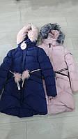 Зимние куртки для девочек GRACE,подростковые,разм 8-16