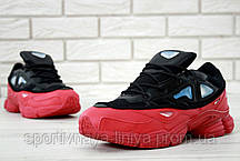 Кроссовки мужские красные Adidas Raf Simons Ozweego 3 (реплика), фото 2