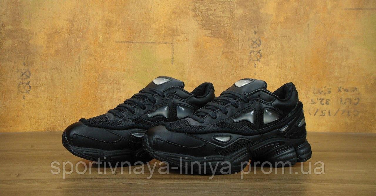 Кроссовки мужские черные Adidas Raf Simons (реплика)
