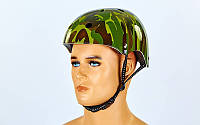 Шлем для ВМХ, Skating и экстремального спорта Котелок (р-р L-56-58, светлый камуфляж)