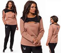 Модный батальный спортивный костюм штаны с кофтой 824019
