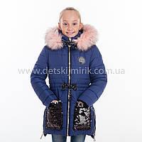 """Зимняя куртка для девочки """"Блеск """", Зима 2019 года, фото 1"""