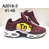 Мужские кроссовки Nike Air Tn оптом (41-45)