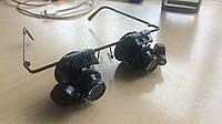 Лупа-очки 20Х бинокулярные для ювелиров с ЛЕД подсветкой, MG9892A-II (210051-19)