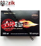 Ares - Капсулы для усиления эрекции (Арес), Ares Капсулы, Ares купить, Арес цена #S/V