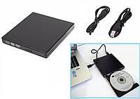 Внешний привод оптических дисков USB DVD-RW CD-RW