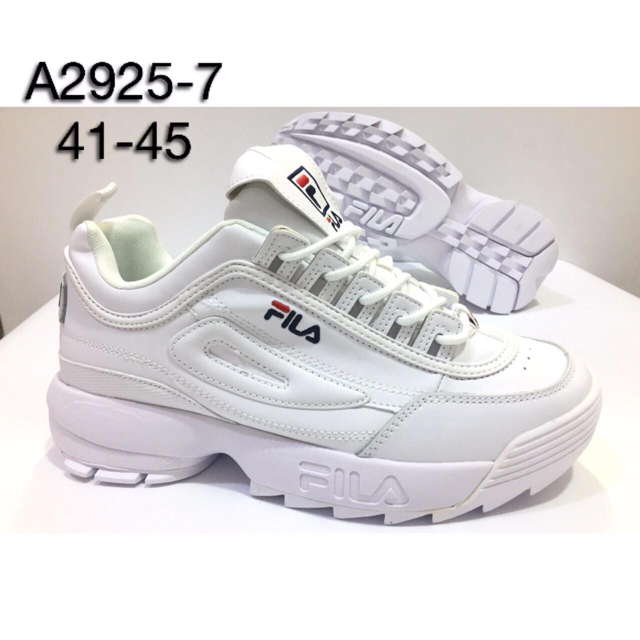 Мужские кроссовки FILA оптом (41-45)