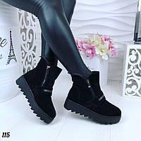 Зимние ботинки натуральная замша, толстая подошва , мех