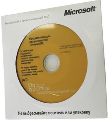 Офисное приложение Microsoft Office Professional 2010 Russian CEE ОЕМ (269-15092)