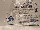 Термостат  METAL- INCAR на Славуту , Таврию., фото 7