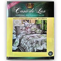 """Комплект двоспального постільної білизни """"CASA DE LUX"""" 100% БАВОВНА 180*220"""