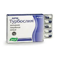 БАД для похудения Турбослим Ночь - капсулы для похудения,активное похудение ночью  (30 капс,Россия