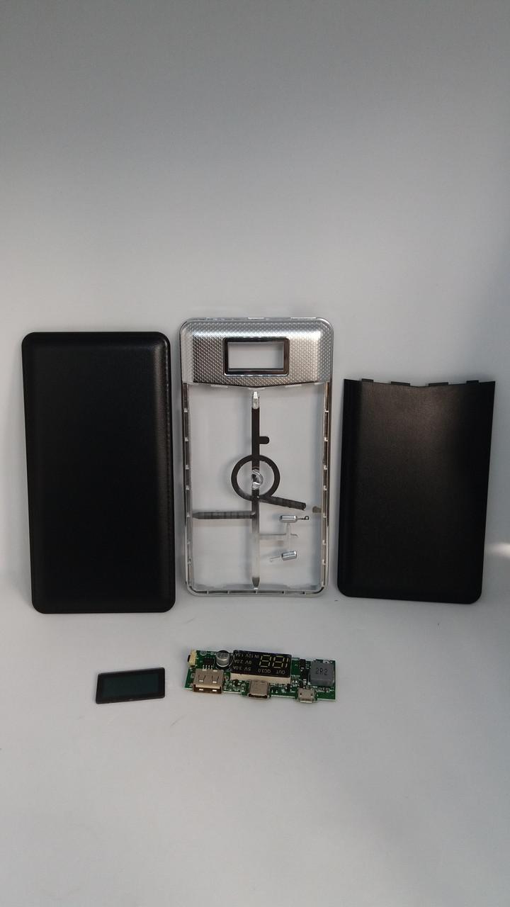 Корпус power bank USB, тип-C, Micro USB. На плоских аккумуляторах. QC3.0 Быстрая зарядка.Цифровой индикатор.