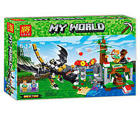 Конструктор Minecraft 33162 нападение дракона Края, фото 1