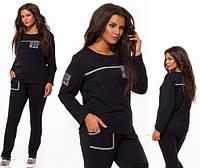 Спортивный костюм большого размера черный 824029