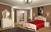 Спальня «Кармен новая» ф-ки «Світ меблів», фото 1