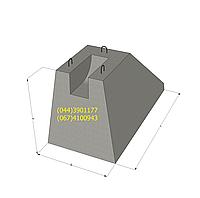 Фундамент під напіврами Ф21А
