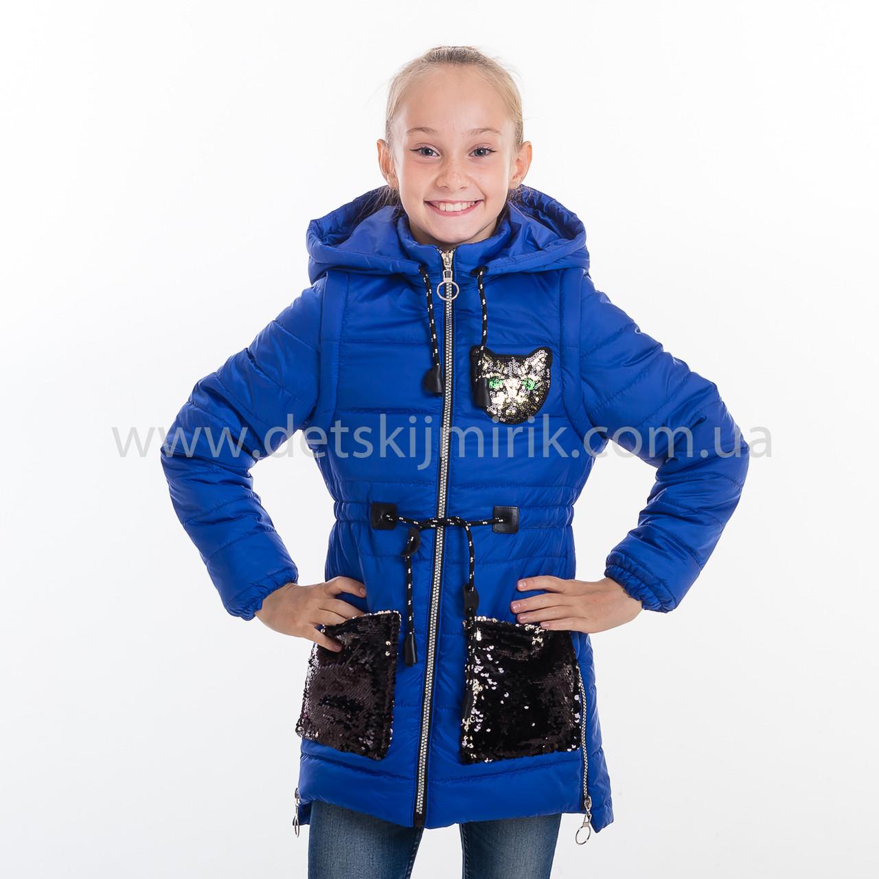 e5f51260fca Демисезонная куртка-жилет для девочки