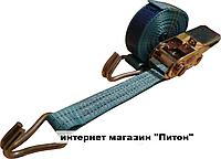 Стяжной ремень, крюк-крюк, трещотка , лента 28мм    15м.