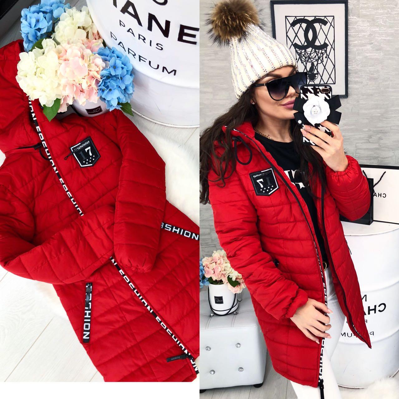 b9ef4080bff1 Куртка зимняя приталенная арт. 212/2 красная