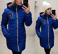 Куртка зимняя приталенная арт. 212/2 ярко синий, фото 1