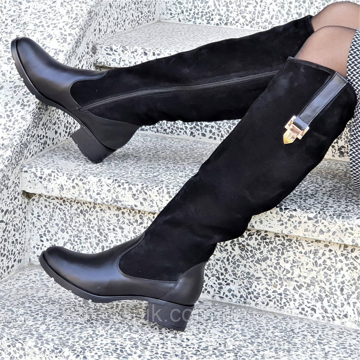 d6367fd6a Женские зимние сапоги натуральная кожа, замша черные байка удобные стильные  (Код: 1250а)