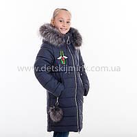 """Зимняя куртка для девочки """"Мая """", Зима 2019 года, фото 1"""